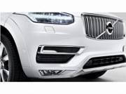 Декоративные рамки (2 шт) 31428890 для Volvo XC 90 2015-