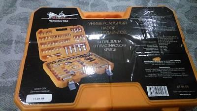 Универсальный набор инструментов в пластиковом кейсе (94 предмета) Airline