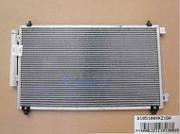 Радиатор кондиционера 8105100XKZ36A для HAVAL H6