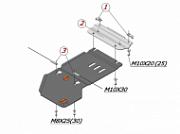 ALF2607st: Защита кпп, V-все (сталь 1,8 мм) ALFeco для VW Touareg (2010-2018) Alfeco