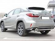 Защита задняя Lexus LERX.75.1503 для LEXUS RX (2015 - по н.в)