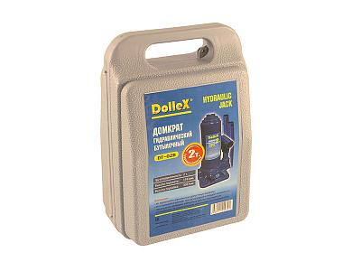 Домкрат бутылочный (2,0 т) 158-308 мм в кейсе