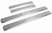 Комплект накладок на пороги Vaz 99999218104200 для Lada Vesta SW CROSS 2017 -