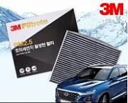Фильтр воздушный в салон 3M для Санта Фе 4 (Hyundai Santa Fe 2018 - 2019)
