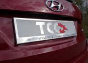 Рамки номерного знака, стальные, комплект ТСС для Санта Фе 4 (Hyundai Santa Fe 2018 - 2019)