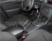 Подлокотник (черный, кожа) Опора России 0050 для Citroen C4 Aircross 2011 - 2016