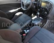 Подлокотник (черный, кожа) Опора России 0039 для Nissan Juke 2010 -