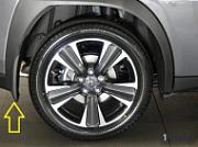 Брызговики комплект, передние и задние PK38976K00EP для Lexus UX 2018 +