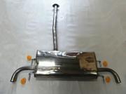 GAGM10222: Глушитель выхлопной системы задняя часть 1.5T для Zotye T600 2013 - 2018 Zotye