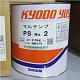 Смазка KYODO YUSHI MULTEMP PS NO.2 2.5 кг