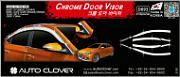Дефлекторы окон хромированные AUTOCLOVER для Hyundai Solaris 2018, 2019, 2020