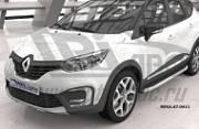 Пороги алюминиевые (Alyans) для Renault Kaptur 2016 -