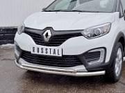 Защита переднего бампера d63 секция-d42 дуга для Renault Kaptur 2016 -