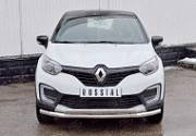 Защита переднего бампера d63 секция-75х42 дуга для Renault Kaptur 2016 -