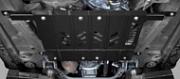 990NZ-78R35-000: Защита раздаточной коробки 990NZ-78R35-000 для Suzuki Jimny 2019 - Suzuki