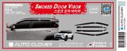 Дефлекторы окон Autoclover 6 элементов Toyota RAV4 (Тойота РАВ4) 2019 -
