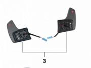 61312463597: Карбоновые лепестки переключения передач M Performance BMW 2 F44 2020 BMW