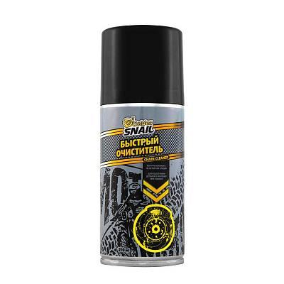 Очиститель цепи для мотоцикла, 210 мл Golden Snail GS 0515