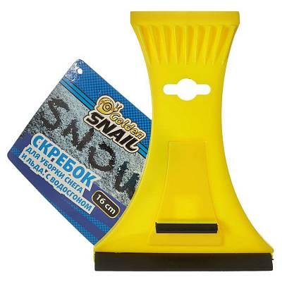 Скребок для уборки снега и льда, 16 см, пластиковая ручка, с водосгоном Golden Snail GS 7003