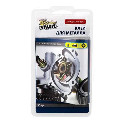 Клей холодная сварка для металла, 55 гр Golden Snail GS 8201