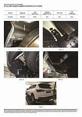 Защита заднего бампера d57 уголки (нержавеющая сталь, серебристый) Rival R.2312.004 Hyundai Santa Fe 2018 -
