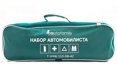 Набор автомобилиста Basic (без огнетушителя) Arbori AFEK.BASIC.03