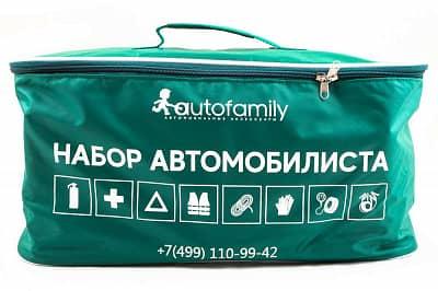Автомобильный набор Extra Arbori AFEK.EXTRA.02