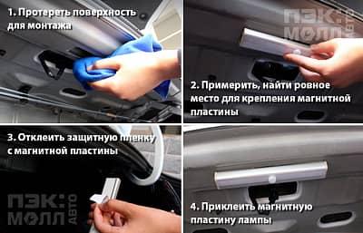 Светодиодная универсальная лампа - подсветка багажника (LED лампа-фонарик в авто) Meisheng MSH0100